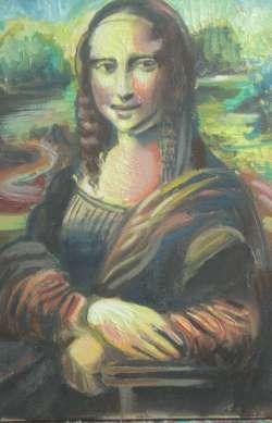 Fake Mona 1509