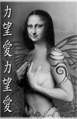 Mona Lisa ttt