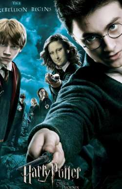 monalisa and harry potter