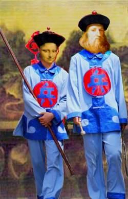 Ready for Pekin 2008?
